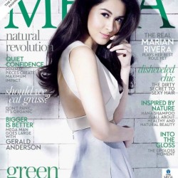 MEGA July Cover Issue Featuring Marian Rivera